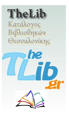 thelib banner