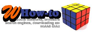 howto-logo
