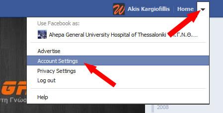 how to change facebook language screenshots
